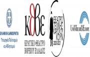 fasa-logos